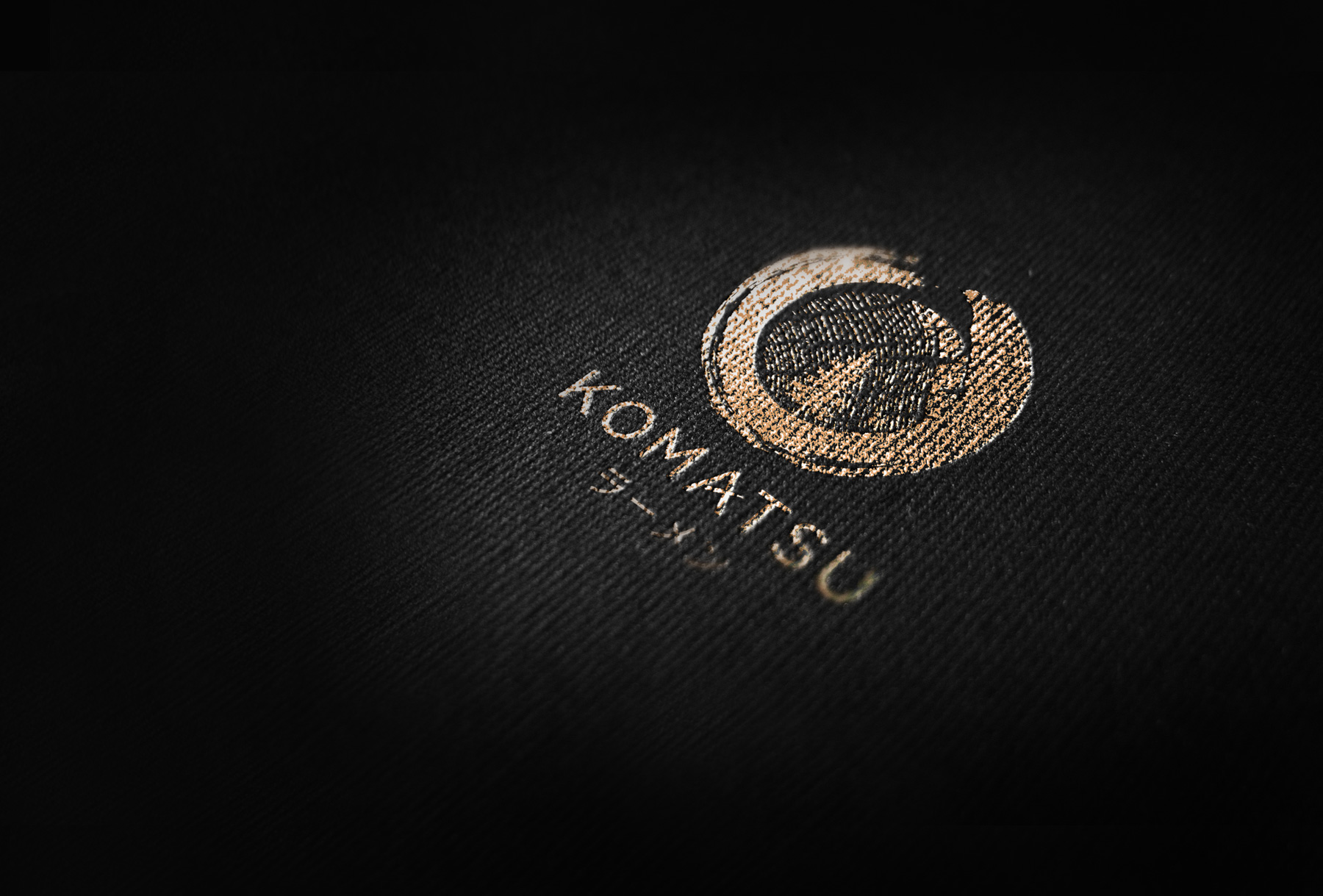 Komatsu-Logo-Brand-Consulting-and-Development